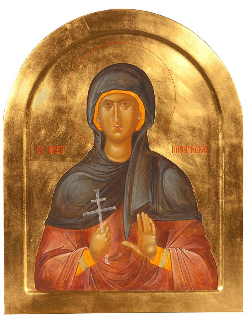 sv-Paraskeva