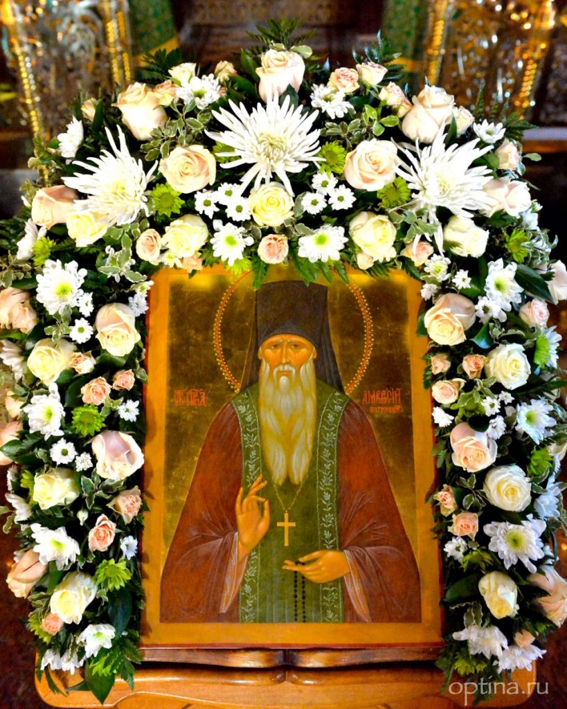 sv. amvrosij