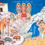Недела на блудниот син – Јеромонах Атанасиј Трајковски