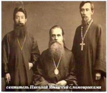 sv. Nikolay s Pomoshnikami