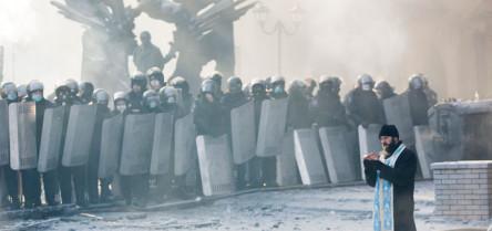maidan-svestenik-720x340