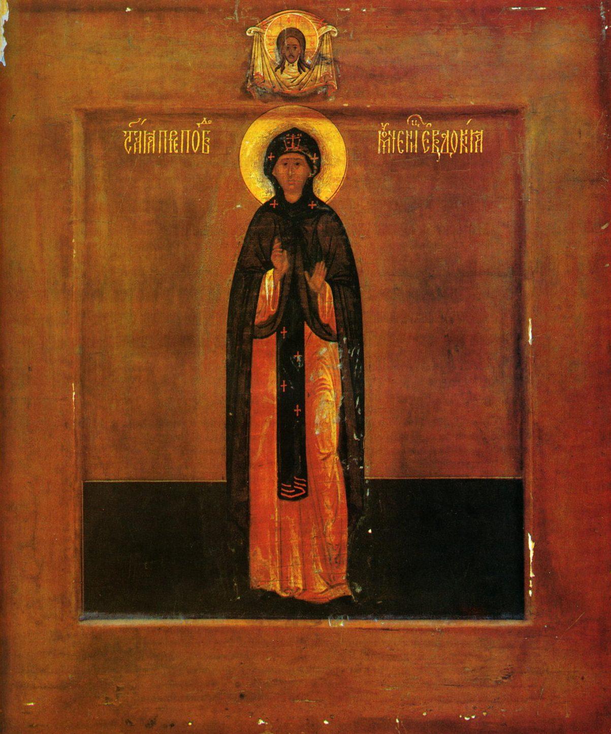 sf-mc-evdochia-3-1
