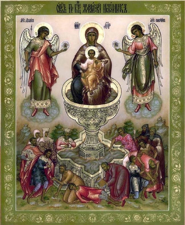 икона-Божией-Матери-«ЖИВОНОСНЫЙ-ИСТОЧНИК»