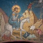 Долг е патот во Ерусалим