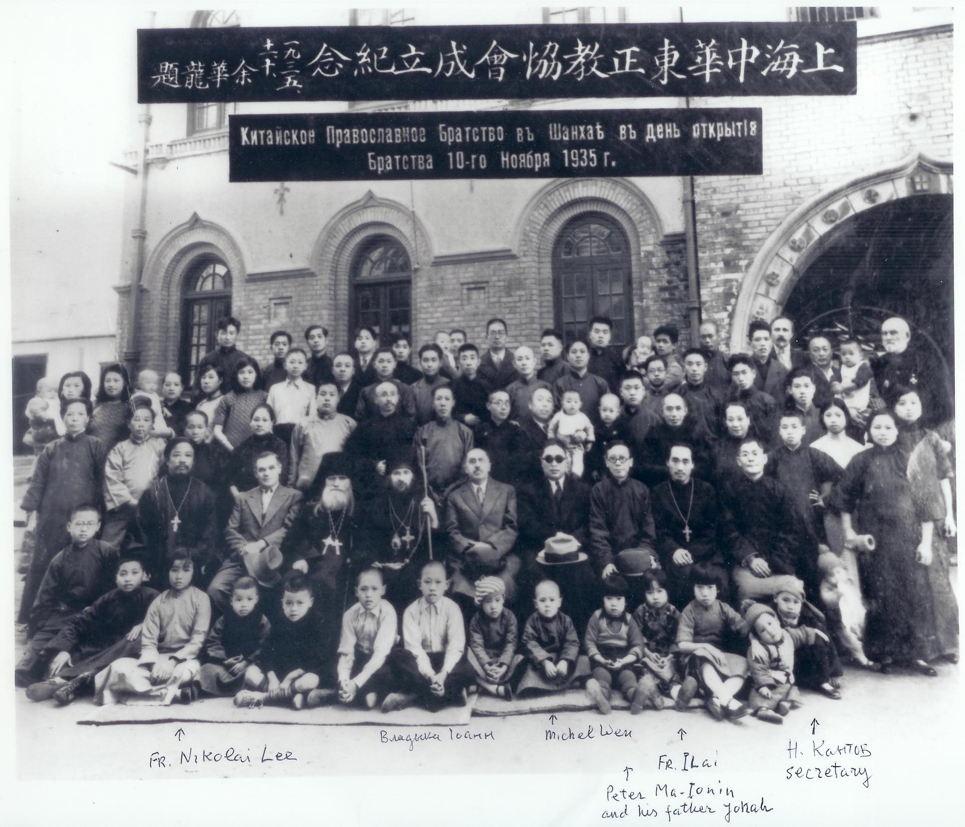 10. Misssion in Shangai 1935