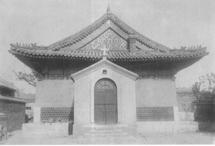 3. St Innokenty of Irkukst Cross Church 1930