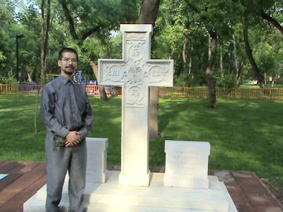 4. Крст и меморијална плоча