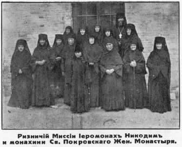 5. Manastir na Pokrov