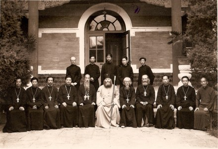 6. bishop clergy