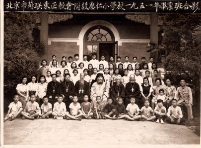 7. 1951elementary school