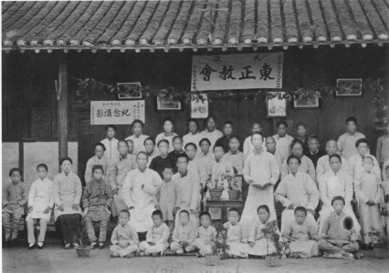 9. This Orthodox Mission was located in Haimen, Jiangsu Province. 1912