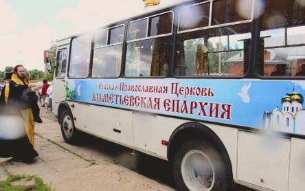 hram-avtobus