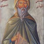 За смирението – свети Исак Сирин