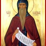 Спомен на Свети Максим Исповедник
