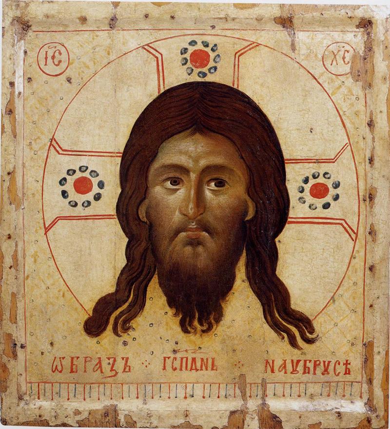 Obraz-Iisusa-Hrista
