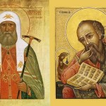 Слово за свети Јован Богослов и свети Тихон Московски