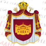 Соопштение од Светиот Синод на Македонската Православна Црква (15.10.2015)