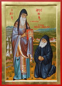 Старец Пајсиј и старец Арсениј Кападокиски