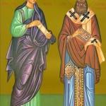 Свети Григориј Палама, свети Апостол Филип и свети цар Јустинијан