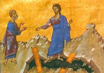 voskresenieto hristovo i jov