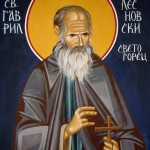 Спомен на светиот отец наш Гаврил, епископ Велички (Светогорец)