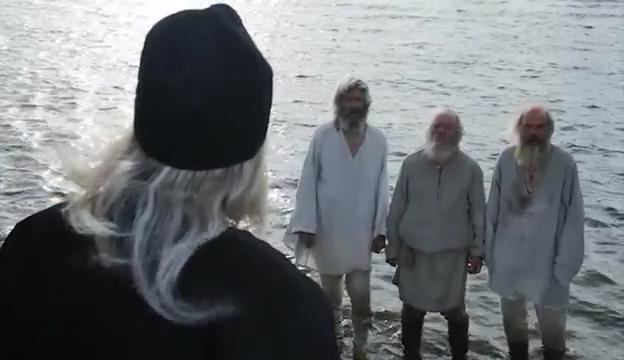 troe vas troe nas pomiluj nas