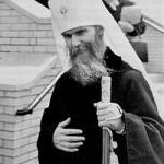 Писмо од свети Филарет (Вознесенски) до Цариградскиот Патријарх Атинагора