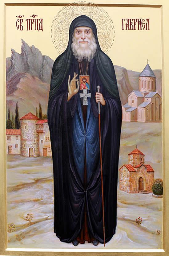 Свети Гаврил Ургебадзе Јуродив