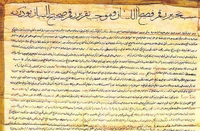 pismo-monasi-svkaterina