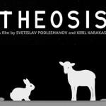 """Интервју со авторите на филмот """"Обожение, Кирил Каракаш и Светислав Подлешанов"""