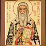 Свети Гуриј Архиепископ Тавриски и Кинески