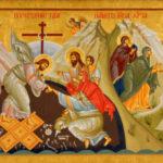 Христос Воскресе! – Велигденска Посланица