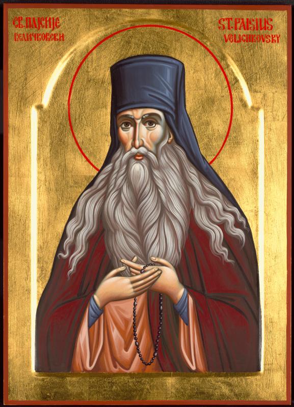 St.-Paisius-Velichkovsky