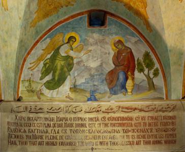 Фреска во Благовештенскиот храм во Назарет