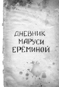 tild3134-3164-4834-b135-363864643266__book_of_war149