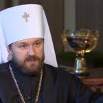 Единството не може да им се наметне на црквите – Митрополит Иларион Алфеев