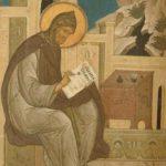 За постот – свети Ефрем Сирин