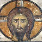 Неракотворен Образ на Господ наш Исус Христос
