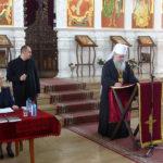 """Промовирана книгата """"Свештеници маченици"""" од м-р Билјана Петковска"""