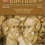 "Епархиско списание ""Вистина"" бр. 90"