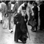 """""""Или да бидеме луѓе, или нека не нè биде"""" – Патријарх Павле (1914-2009)"""