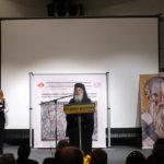 Четврта светска конференција за меѓурелигиски и меѓуцивилизациски дијалог