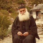 За унинието – Старец Ефрем Катунакиски