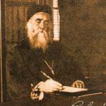 Свети Нектариј Егински – За долготрпението / ВИСОЧИНА НА ДУХОТ И ПРИЈАТЕЛ НА КРОТОСТА