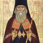 Заповедта Негова е живот вечен – Св. Игнатиј Брјанчанинов