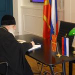 Митрополитот г. Петар се потпиша во Книгата на жалост во Рускиот Конзулат во Битола