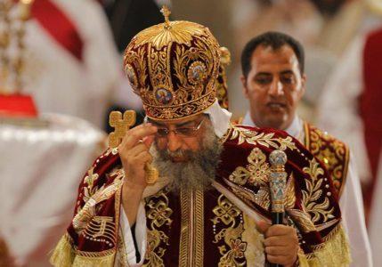 coptic patriarch