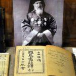 Љуби ги луѓето, биди храбар и работи напорно – трите методи на Св. Николај Јапонски