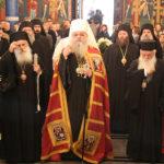Слово на промоцијата на богослужбените книги на Архиепископот Охридски и Македонски г. г. Стефан