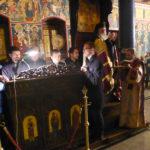 Воведение на Пресвета Богородица во храмот – Архиерејска Вечерна Богослужба